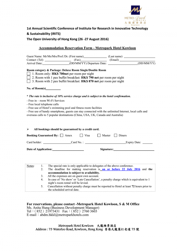 irits hotel reservation form